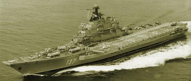 """ТАКР """"Новороссийск"""" 1983 г."""