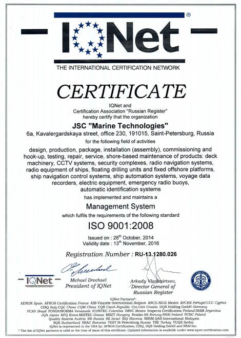 Сертификат IQNet reg. №RU-13.1280.026 от 28/11/2014